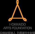 公益財団法人 北海道文化財団